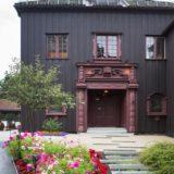 Selskapslokale Oslo, Gjestestuene på Norsk Folkemuseum
